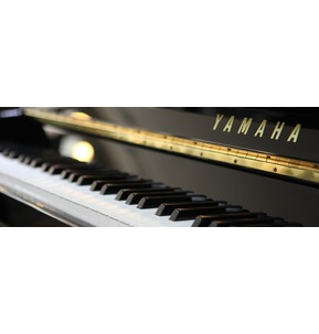 Yamaha B1 Upright Silent Piano Black Polyester With Free UK Ground Floor Delivery