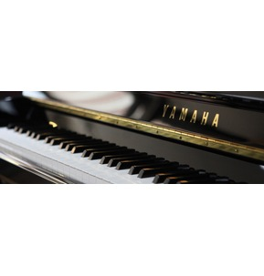 Yamaha B2 Upright Piano in Polished Ebony with Free UK Ground Floor Delivery