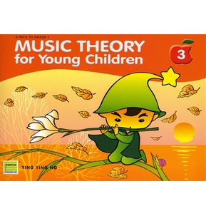 Music Theory for Young Children Ying Ying Ng - Book 3