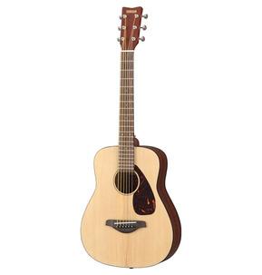 Yamaha JR2 Acoustic Travel Guitar & Gigbag - Natural