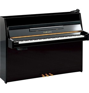 Yamaha B1 SC2 Upright Silent Piano Black Polyester With Free UK Ground Floor Delivery