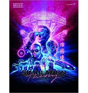 Muse - Simulation Theory - PVG