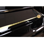 Yamaha U1Q Acoustic Upright Piano in Polished Ebony and Free UK Ground Floor Delivery