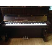 Yamaha B3 Upright Piano Walnut Satin Free UK Delivery
