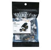 Nanoblock: Grand Piano - Black