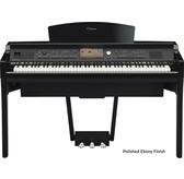 Yamaha CVP709 Digital Piano/Arranger Polished Ebony