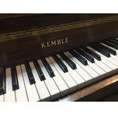 Secondhand Kemble Classic UK built piano in Mahogany