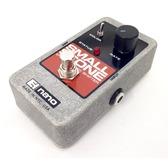 Electro Harmonix Small Stone Nano Phaser
