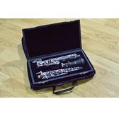 Paragon Oboe Outfit - Conservatoire Mechanism