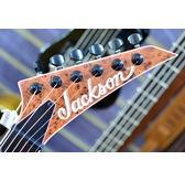 Jackson Pro Series Soloist SL2P HT MAH, Carmel Burl, Ebony