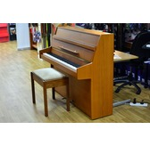 Second-Hand Chappell Upright Piano Incl LSM Piano Stool