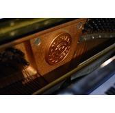 Second-hand Kawai NS10 Acoustic Piano