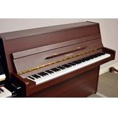 Secondhand Yamaha E108 Upright Piano